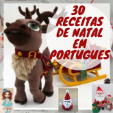 Natal | AmiBR | 165x165