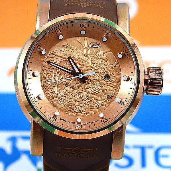 7575737a971 Relógio Invicta Yakuza Rosé Pulseira Marrom Masculino à prova D´água ...