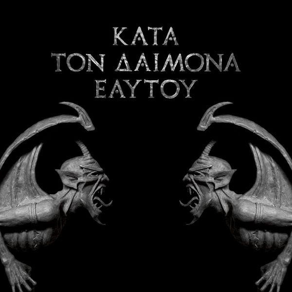 CD Rotting Christ – Kata Ton Daimona Eaytoy