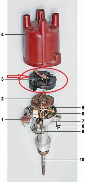 Rotor do Distribuidor Niva (Novo) Ref. 0452