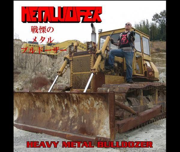 Metalucifer - Heavy Metal Bulldozer (CD Duplo)