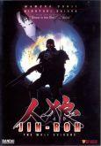 Jin-Roh-The Wolf Brigade