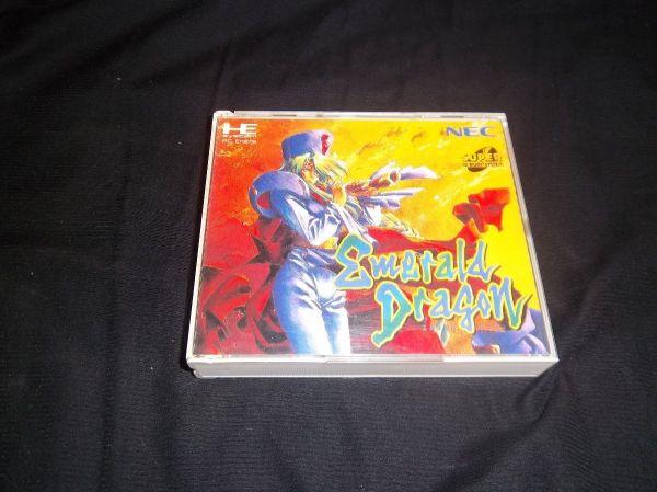 Emerald Dragon SCD Original Raro (versão japonesa)