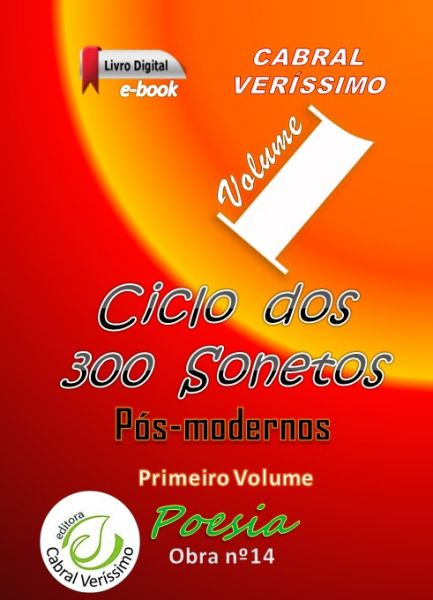 >> BAIXE GRÁTIS! 100/300 SONETOS - PÓS-MODERNOS