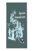 Épicos Homéricos