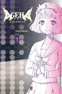 Ageha - Vol. 01