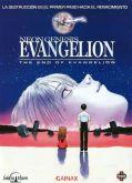 Neon Genesis Evangelion-The End of Evangelion