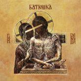 Batushka – Hospodi (digibookCD)