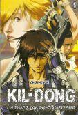 Kill Dong - Vol. 1