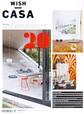 wish casa: #20
