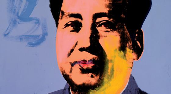 Andy Warhol. Mao 1972