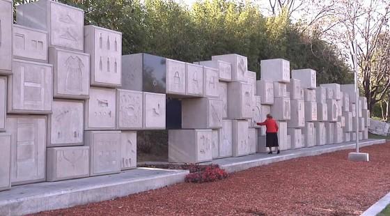 Monumento, de Fernando Díaz