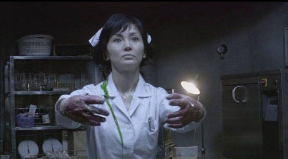 bazofi-infection