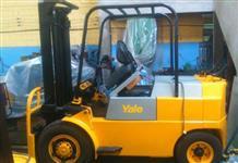Empilhadeira Yale de 3.0 toneladas