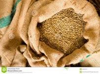 Vendo e compro café cru em grãos