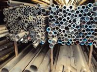 lote de tubos 2 e 2.1/2 polegadas SUPERPESADOS - SCH 80