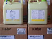 Oleo Mineral Attach Basf
