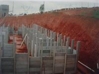 Muro pré moldado em concreto