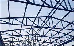 Estruturas Metálicas, Galpão, Barracão