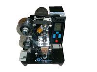 Datador de Embalagem Elétrico Digital HP-23 110v - [Registron] Automático