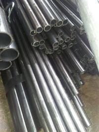 Oportundiade!! Tubos de Aço novos com leves defeitos de fábrica