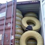 Pneu importado para caminhões Bridgestone