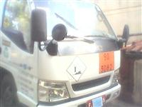 Caminhão Outros  EFFA-JMC N601  ano 11