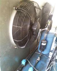 Unidade de refrigeração de 20 hps