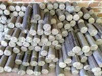 Briquetes para exportação