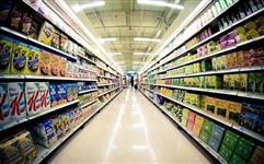 Vendo Supermercado em São Roque/SP