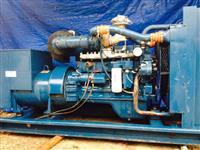 Grupo Gerador 250 kVA