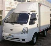 Caminhão  KIA bongo k-2500  ano 12