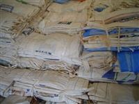 Compro big bags para reutilização