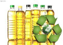 Venda de óleo vegetal usado beneficiado