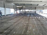 Contrapiso, piso frio, porcelanato, piso de concreto polido, externo e interno