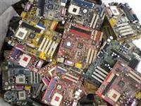 sucatas de placas de computadores e celulares