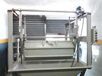 tanque para eletrodeposição