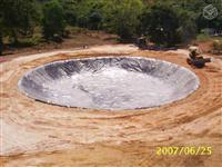Reservatório de Agua em Geomembrana Pead