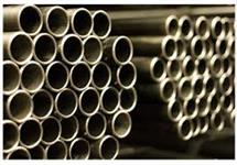 Tubos de aço de carbono