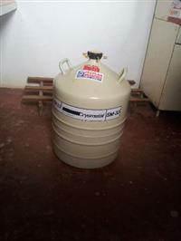 Botijão de Sêmen capacidade 50 litros
