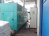 Grupo Gerador Motormac C200 D6 - 260 Kva