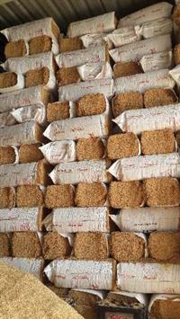 Casca de arroz emprensada & muida & agranel