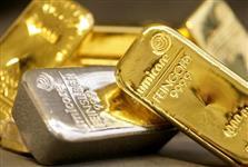 Compro Ouro AU e Diamantes Di