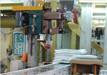 ARROZ TAILANDES 5% GRANOS QUEBRADOS (Exportação)
