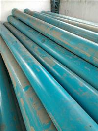 Tubos de PVC - Defofo 250mm - Amanco