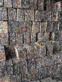 Latinha de alumínio prensada exportação