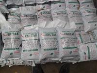 adubo para coco organico mineral 1