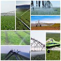 Capital de giro para Sistema de irrigação,  melhor taxa do mercado!