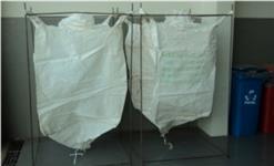 Embalagens a Vácuo