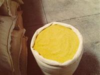 Vendo Farinha de mandioca